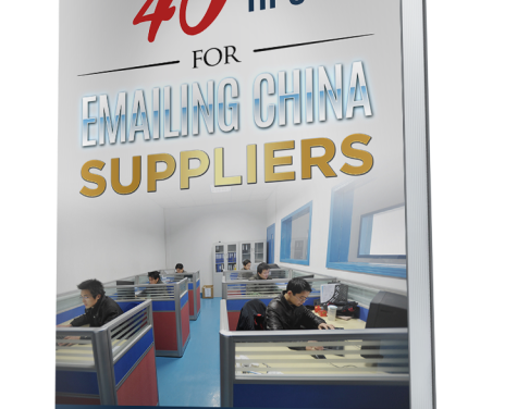 Free Resource:  40 Random Tips for Emailing China Suppliers